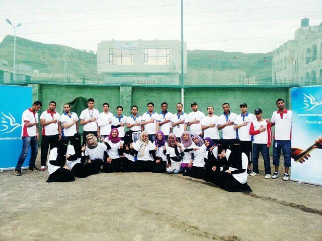 Yemen-groupphoto