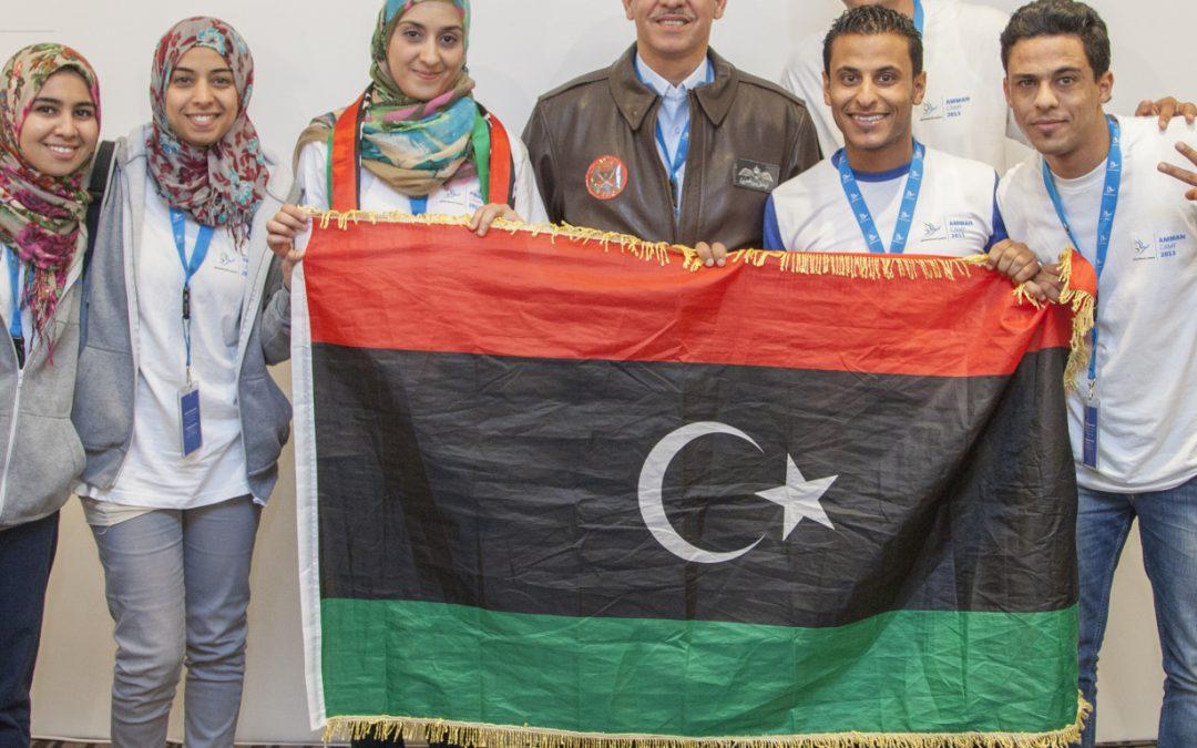 Asma Omar Shagruni (Libyan Delegate)
