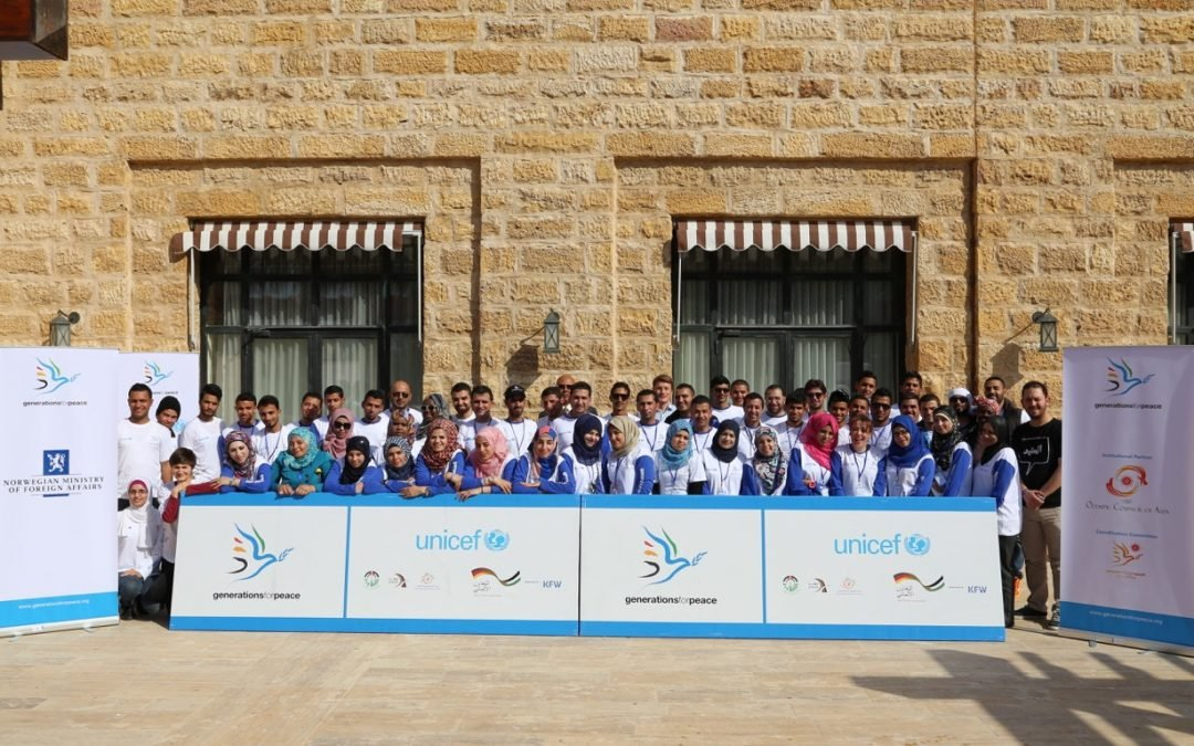 Social Cohesion Programme by UNICEF and Generations For Peace Gets off to a Great Start!