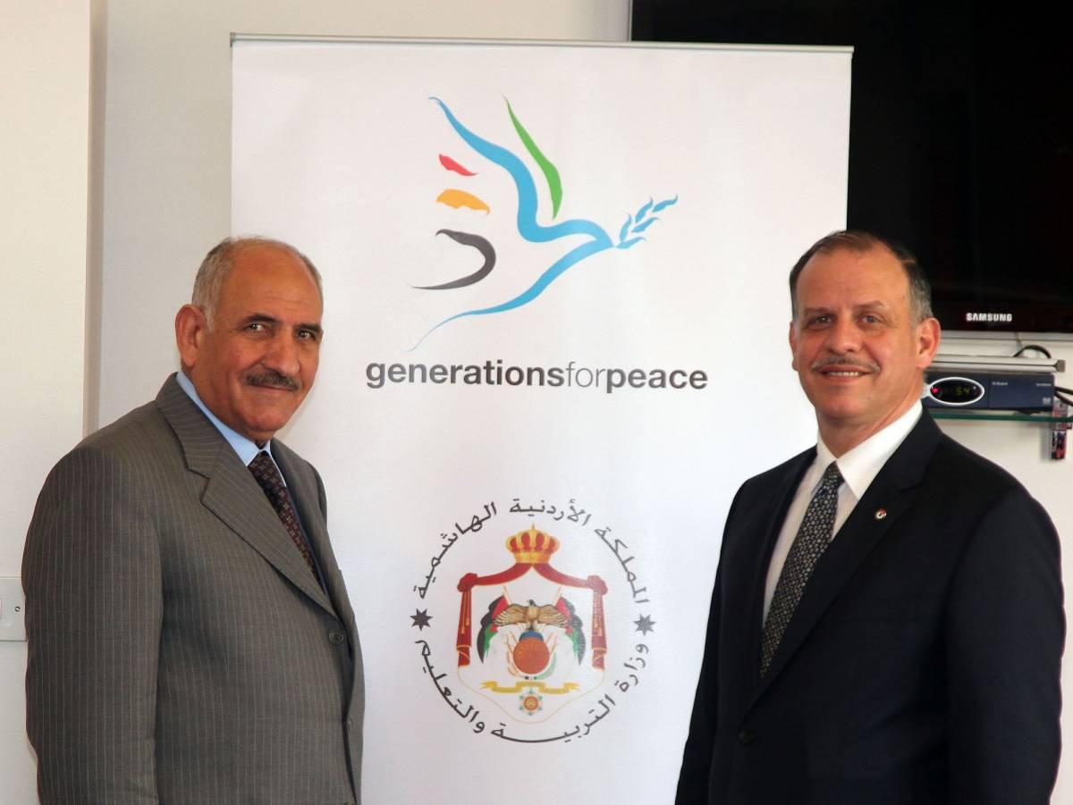 HE Mr. Mohammad Dnebat, Jordanian Minister of Education with HRH Prince Feisal Ibn Al-Hussein of Jordan