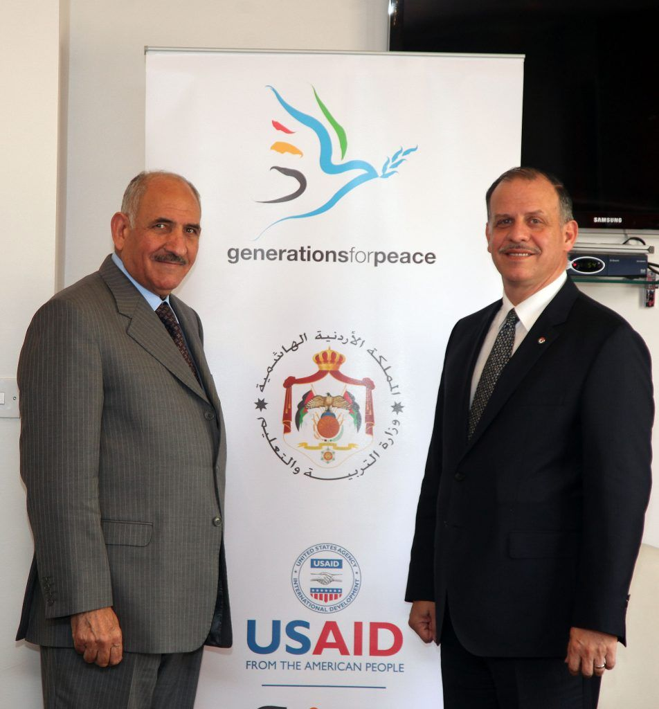 Generations For Peace 2015 Moe Ministry Education Hrh Prince Feisal