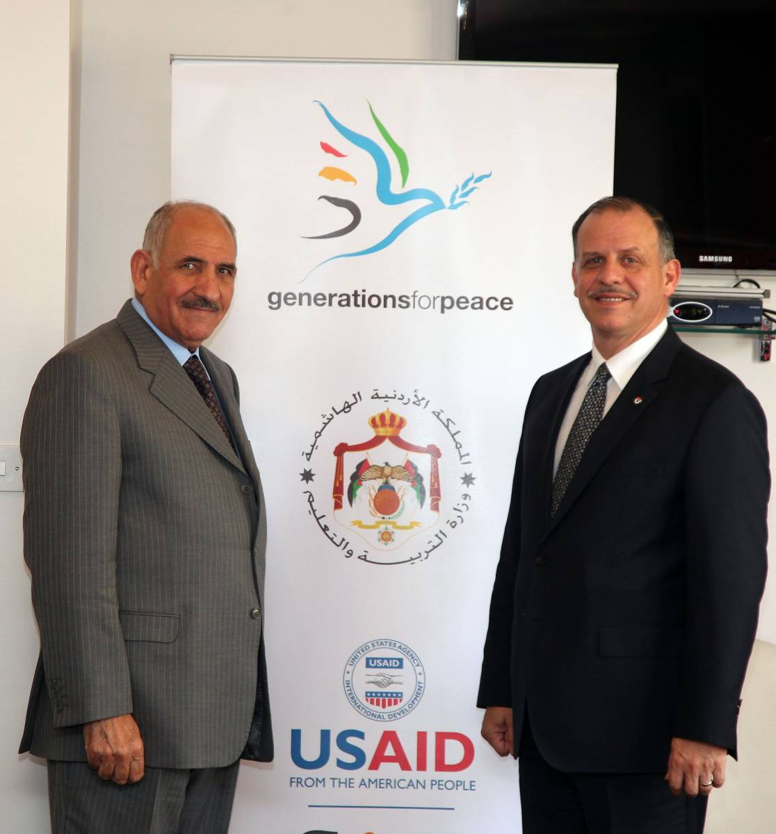Generations-for-peace-2015-MoE-Ministry-Education-HRH-Prince-Feisal-Minister-Agreement