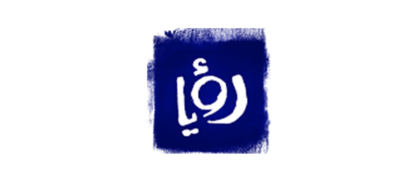 عمّان .. اختتام برنامج تدريب هيئة أجيال السلام وسامسونج المتقدم الخامس