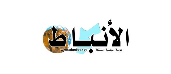 الأنباط لوجو Al Anbat logo