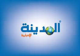 هيئة اجيال السلام تنفذ برامج تدريبية في عجلون