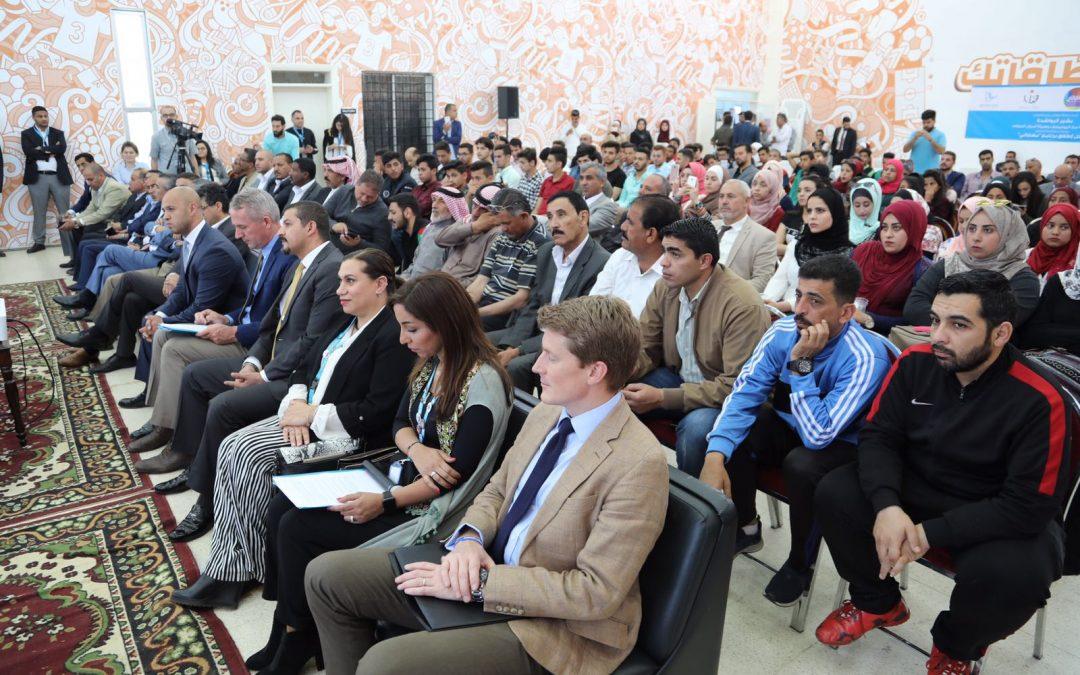 وزارة الشباب تطلق برنامج مهاراتي في الأردن بالشراكة مع اليونيسف وهيئة أجيال السلام
