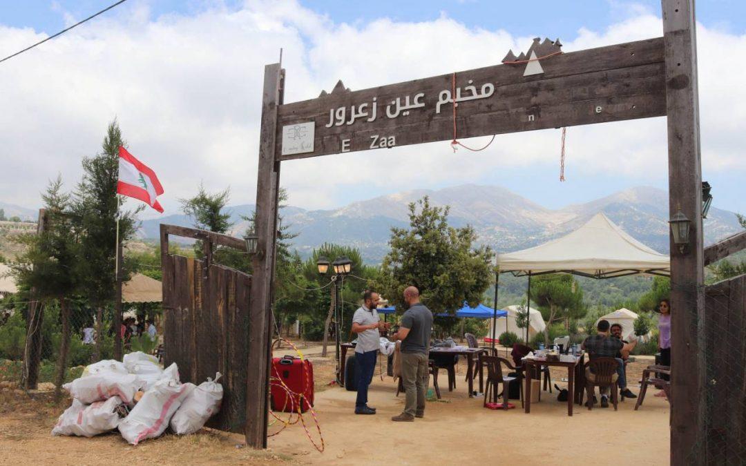 مخيم لبناني عربي للتلاقي والفن من أجل السلام في متنزه نبع عين الزعرور- جزين