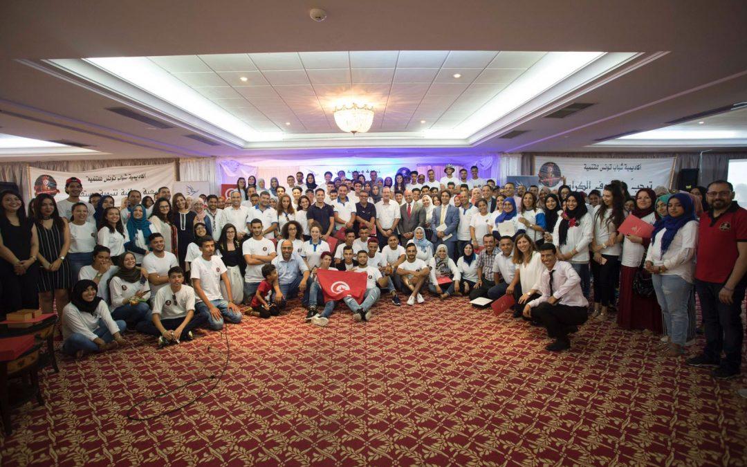 """ندوة وطنية حول المشاركة الفاعلة للشباب التونسي في المجتمع المدني ضمن حفل هيئة أجيال السلام لاختتام برنامج """"عزم الشباب"""" في تونس"""