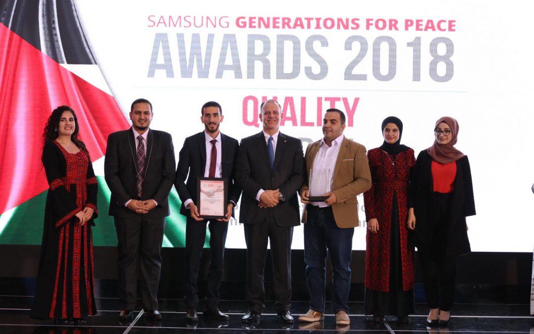سمو الأمير فيصل بن الحسين يكرّم الفائزين بجوائز سامسونج – هيئة أجيال السلام