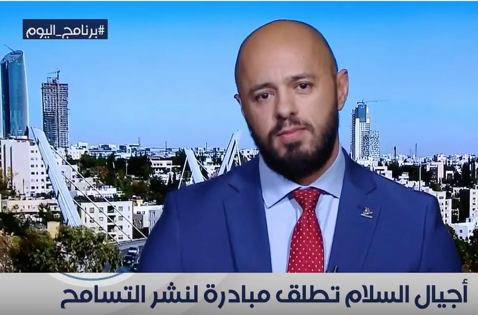 مقابلة د. مهند عربيات على شاشة قناة الحرة