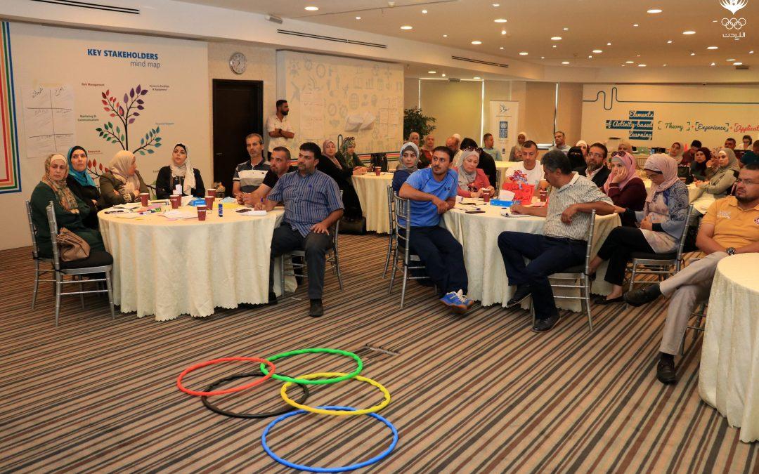 اللجنة الأولمبية تقيم ورشة عمل عن القيم الأولمبية بالشراكة مع أجيال السلام