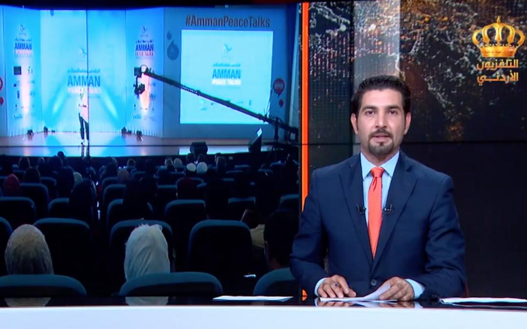 أحاديث عمّان للسلام، نشرة أخبار التلفزيون الأردني