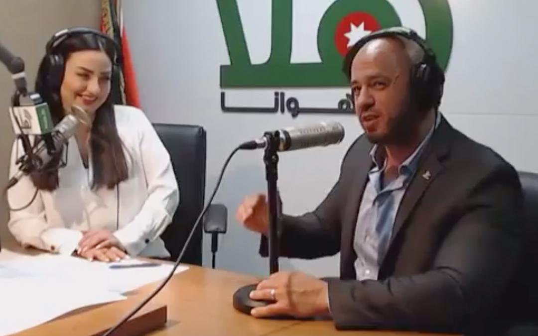 مقابلة الدكتور مهند عربيات على راديو هلا