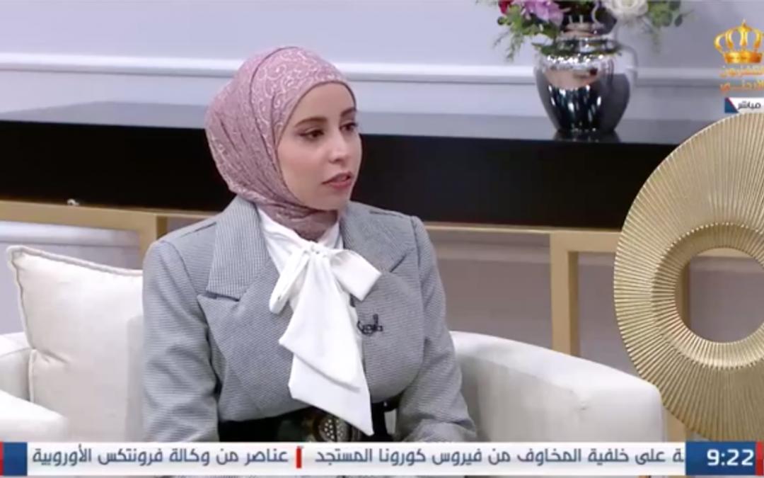 مقابلة المتطوعة تقى العبود عبر شاشة التلفزيون الأردني