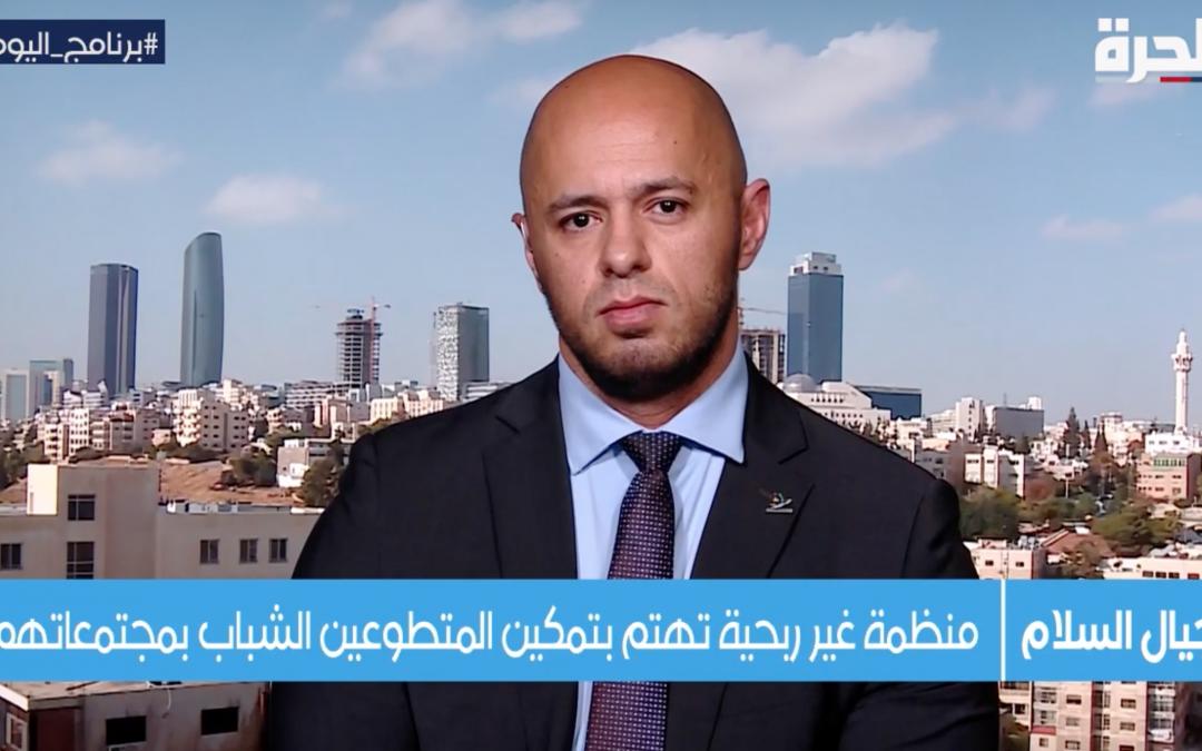 مقابلة الدكتور مهند عربيات على قناة الحرة