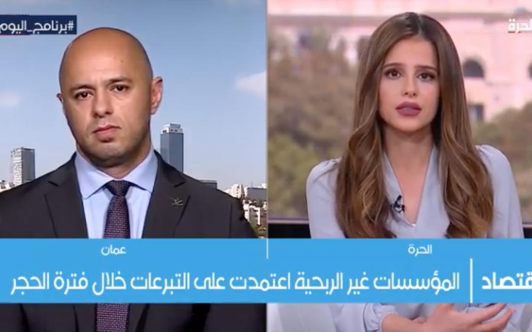 مقابلة الدكتور مهند عربيات على شاشة قناة الحرة