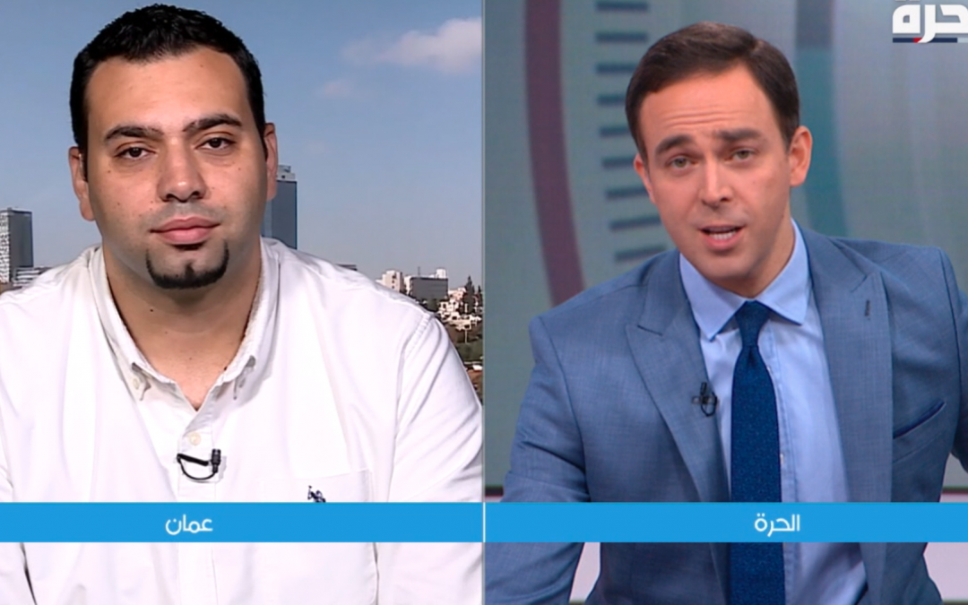 مقابلة أحمد البكري على شاشة قناة الحرة