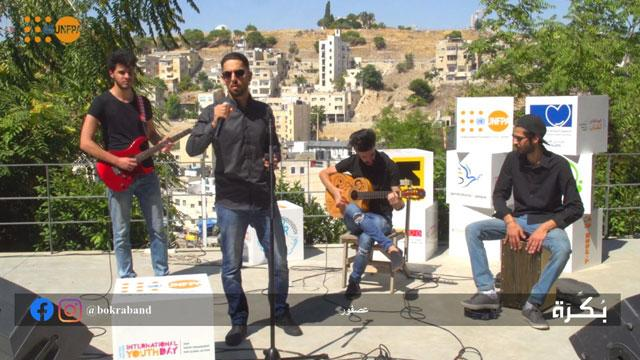 Virtual music concert held to mark International Youth Day