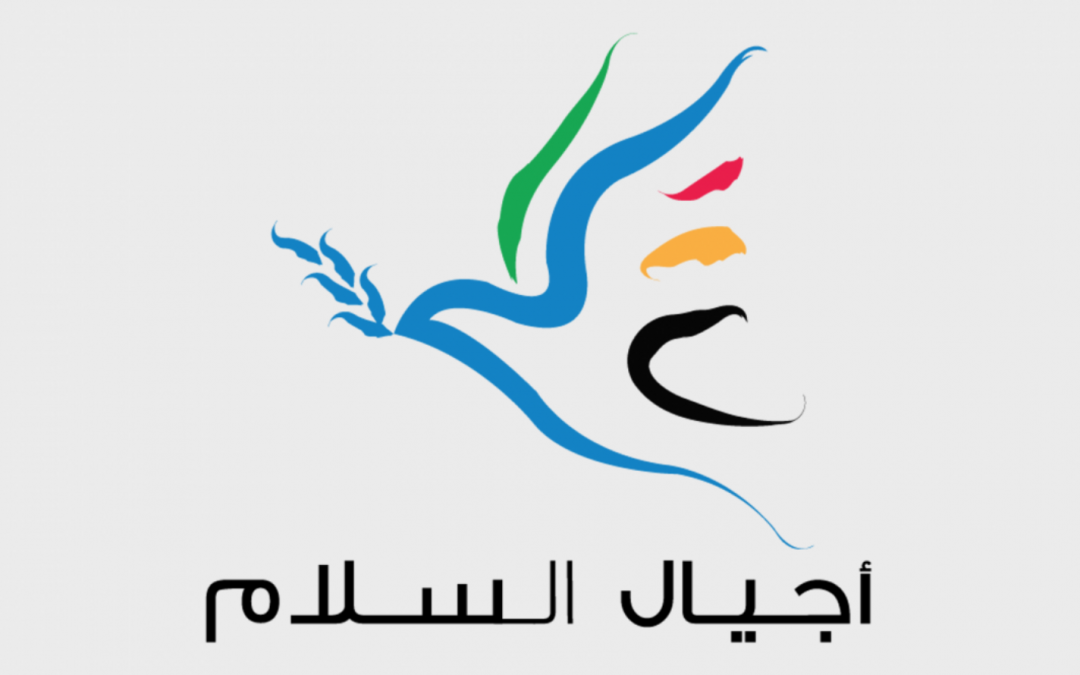 انطلاق فعاليات برنامج مهاراتي في عدد من المراكز الشبابية