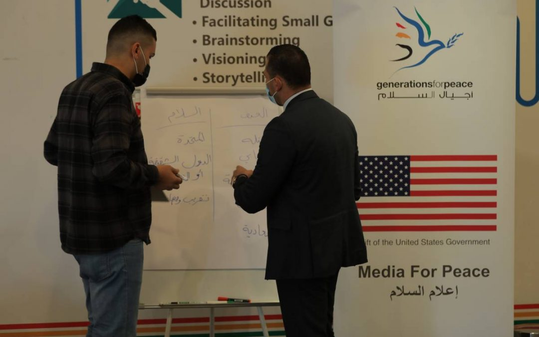 Generations For Peace and US Embassy Amman Launch New Media For Peace Program