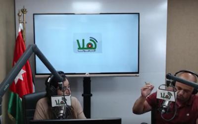مقابلة مع د.مهند عربيات مع راديو هلا في حديث حول إعلام السلام