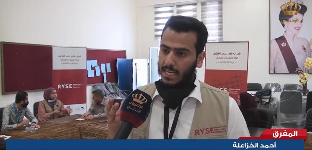 """تقرير التلفزيون الأردني حول ندوة برنامج """"شباب قادر على التكيّف مع التغيرات وممكّن اجتماعياً واقتصادياً"""""""
